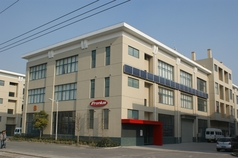 Fronius subsidiary in Shanghai, China.